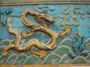 2012: Year of the Dragon